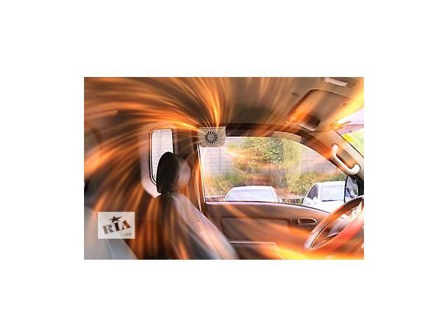 купить бу Мини кондиционер - или солнечный вентилятор для авто в Калуше