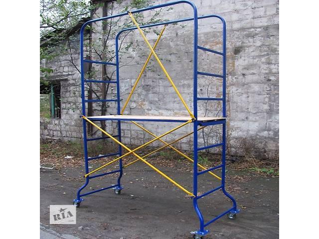 купить бу Мини-подмости передвижные в Харькове