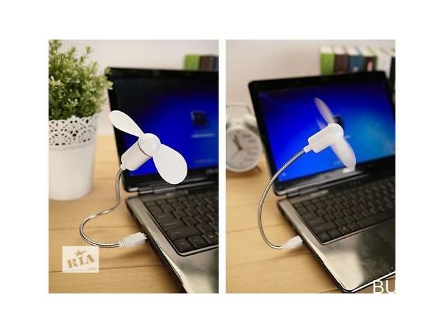 Мини USB вентилятор- объявление о продаже  в Киеве