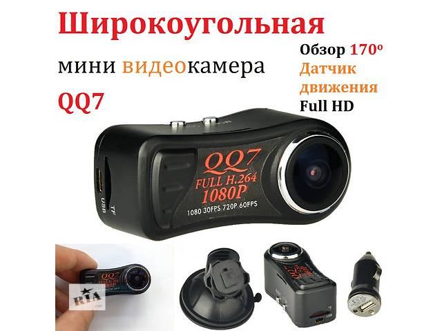Мини видеокамера QQ7 (автомобильный видеорегистратор) Full HD, датчик, обзор 185 градусов- объявление о продаже  в Хмельницком