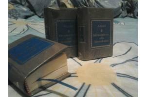 Новые Книги дом, досуг, семья, хобби