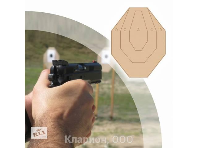 Мишени IPSC из гофрокартона для практической стрельбы- объявление о продаже  в Харькове