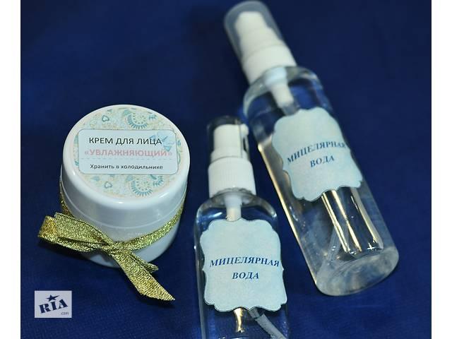 бу Мицеллярная вода для бережного очищения кожи в Киеве