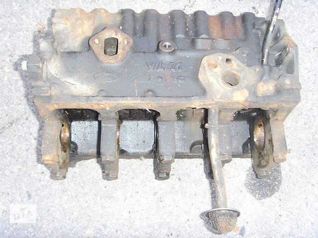 бу На Ford Fiesta, Escort, Orion с 80 г.в. Блок двигателя 1,3 карбюратор 2000 грн. в Запорожье