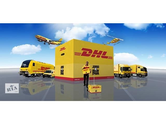 продам На роботу в Польщу потрібні працівники складів DHL, Eurocash,  РОLОmarket, FM LOGISTIC, ROSSMANN, RABEN LOGISTIC,  бу  в Украине