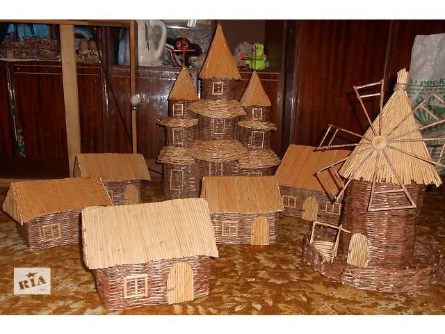 бу на заказ плету поселки  в Запорожье