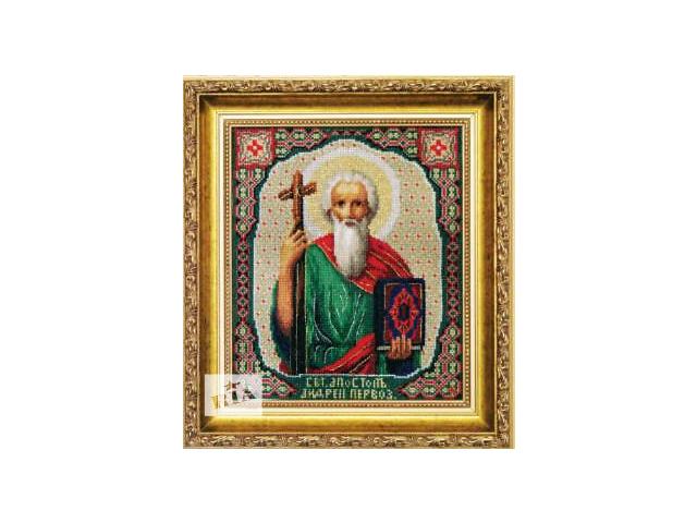 бу №524 Святой Апостол Андрей  в Киеве