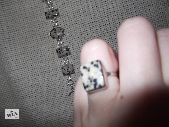 продам Расподажа-10% Набор Браслет яшма далматинец,в серебре 925 ,кольцо,кулон бу в Киеве
