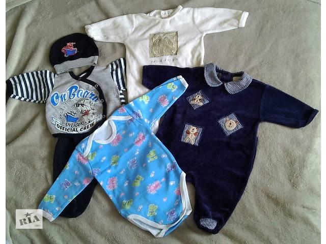 Набор детский одежды, пакет- объявление о продаже  в Броварах