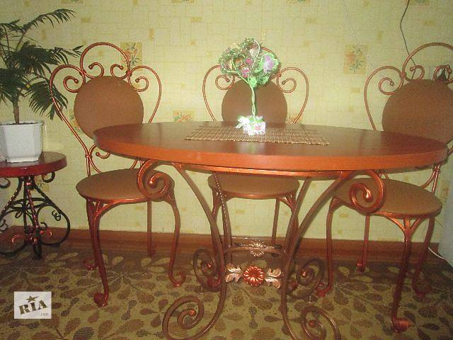 бу Кованый стол, стулья. Набор для камина. Подставка для цветов в Кропивницком (Кировоград)