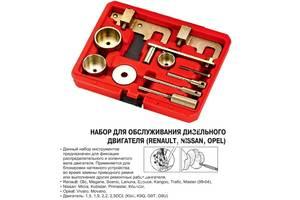 Оборудование для ремонта ДВС