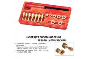 Слесарные и столярные инструменты