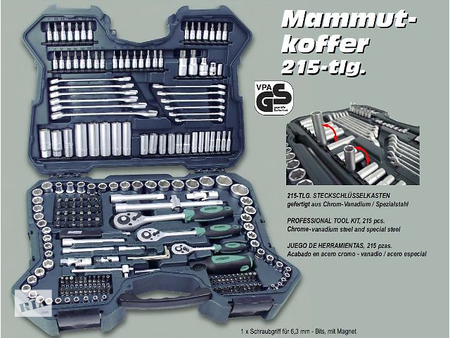 Набор ключей профессиональный MANNESMANN 215 ед. Германия- объявление о продаже  в Белой Церкви