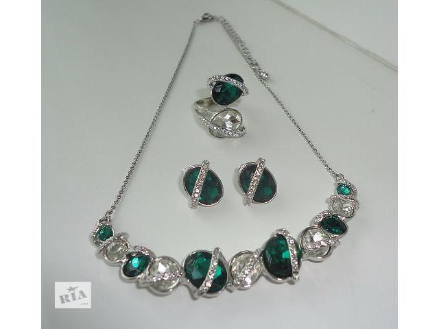 продам Набор колье + серьги + перстень Avon кристаллы Сваровски. Цена снижена! бу в Сумах