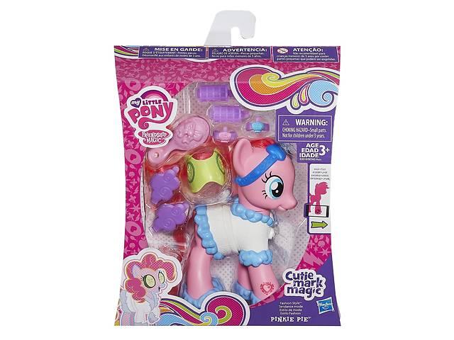 бу Набор My Little Pony Pinkie Pie с аксессуарами в Одессе