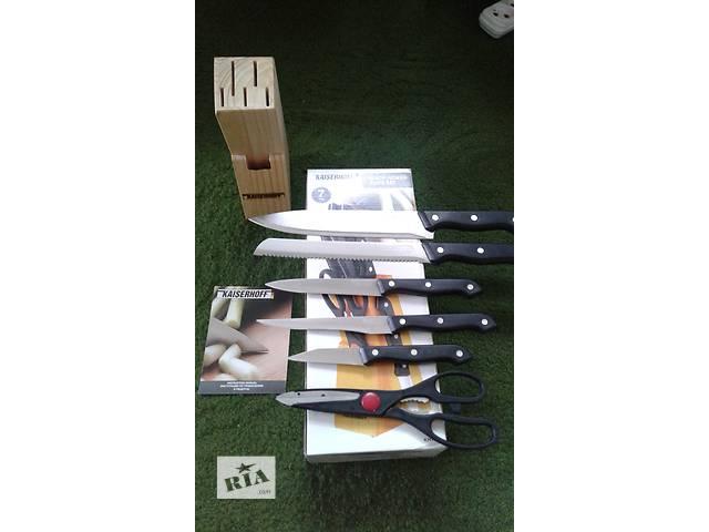 купить бу Набор ножей Kaserhoff в Скадовске