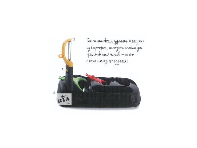 продам Набор овощечисток Клик сэт Tupperware бу в Киеве