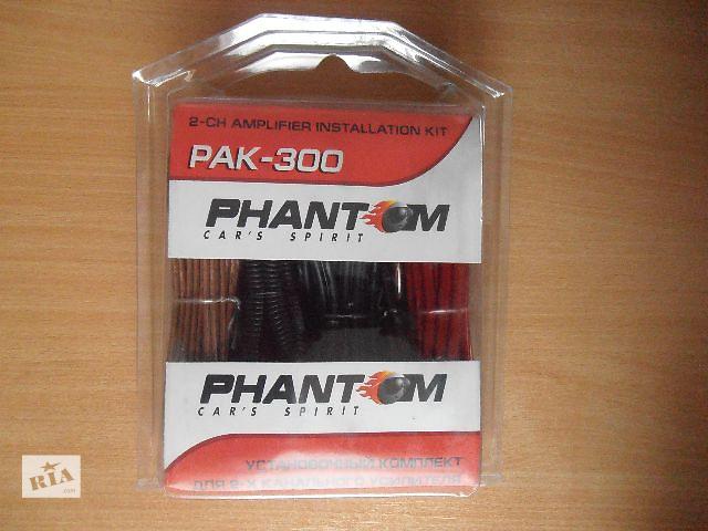 продам Набор проводов Phantom PAK-300 бу в Запорожье
