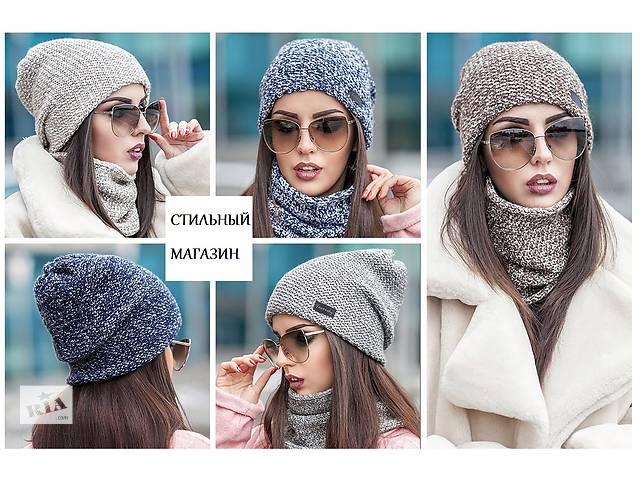 Набор шапка + хомут зима новинки 2017- объявление о продаже  в Краматорске