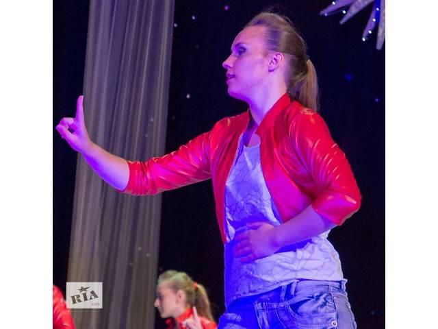 купить бу Набор в класс хореографии с актерским мастерством в Полтаве в Полтаве