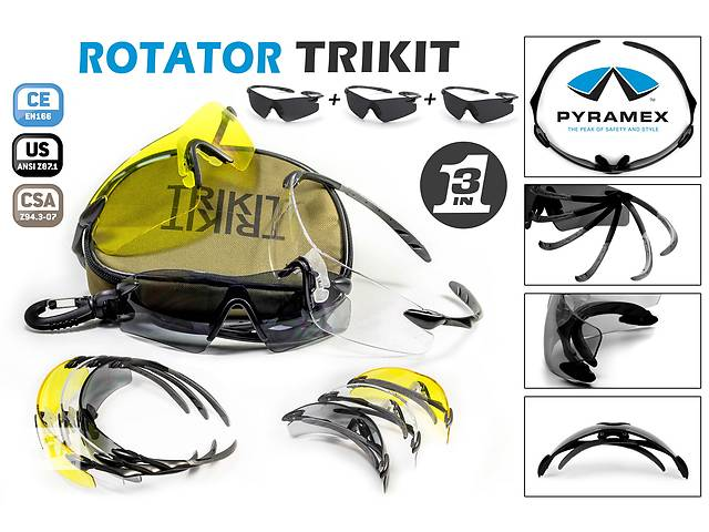 купить бу Набор из 3 полноценных очков вместо сменных линз rotator trikit защитные спортивные стрелковые  очки  в Киеве