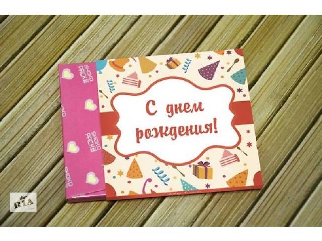 Креативные подарки, купить подарок, эмоции в подарок – Киев