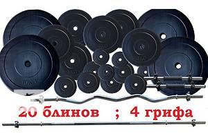 Набор 107кг Hard грифы блины вес 107 кг Акция