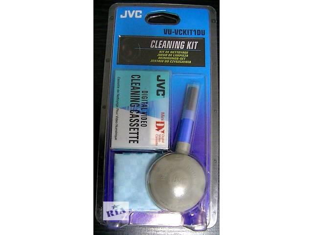 Набор для чистки оборудования  JVC  VU-VCKIT1DU- объявление о продаже  в Киеве