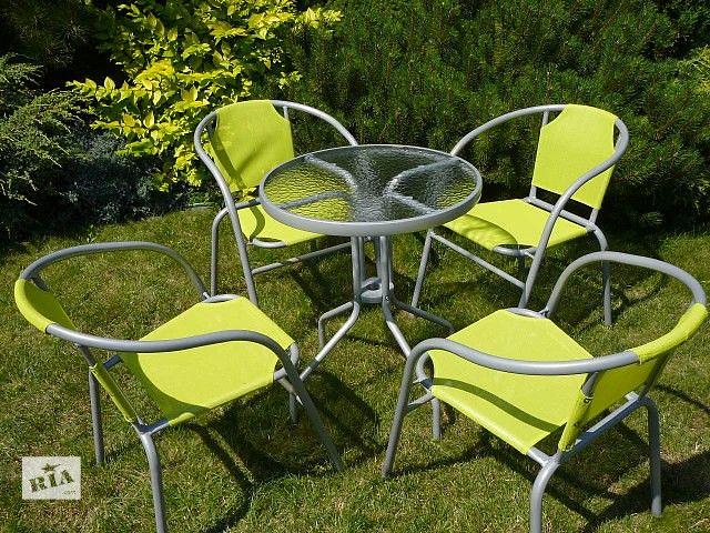 Набор мебели для сада, террасы JULA ! Отправка по всей Украине!- объявление о продаже  в Тернополе