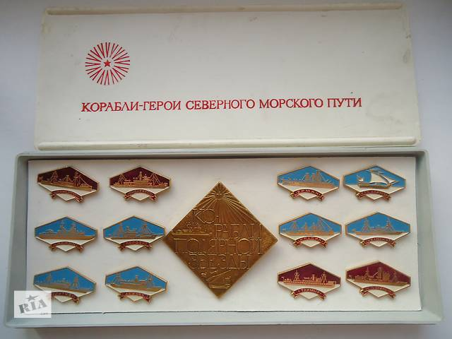 купить бу Набор значков из СССР. в Северодонецке