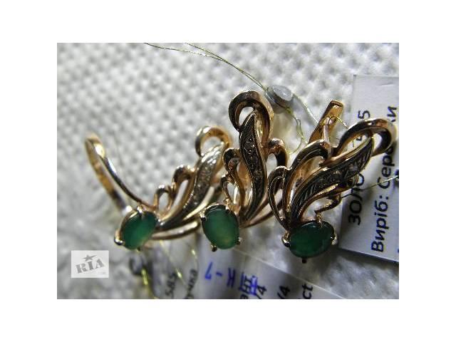 купить бу Наборы украшений новый золото 585 кольцо и серьги с изумрудами и бриллиантами в Кривом Роге