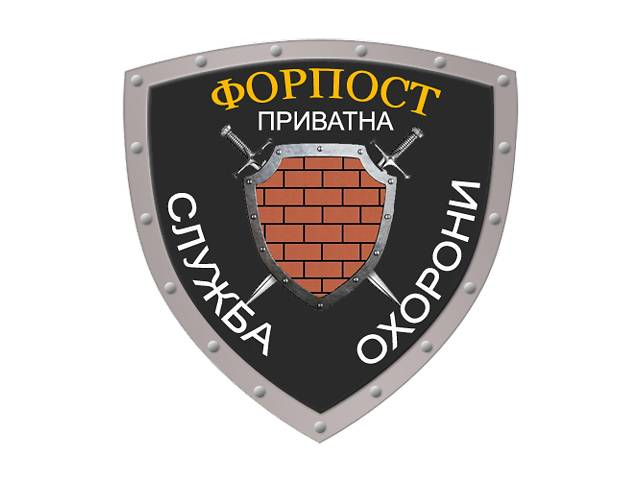 бу Начальники охраны в Винницкой ...: https://www.ria.com/nachalnyky-okhrany-25197742.html