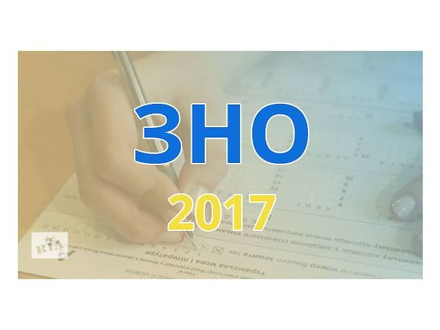 продам Начните заблаговременную подготовку к ЗНО-2017 по математике и физике бу  в Украине