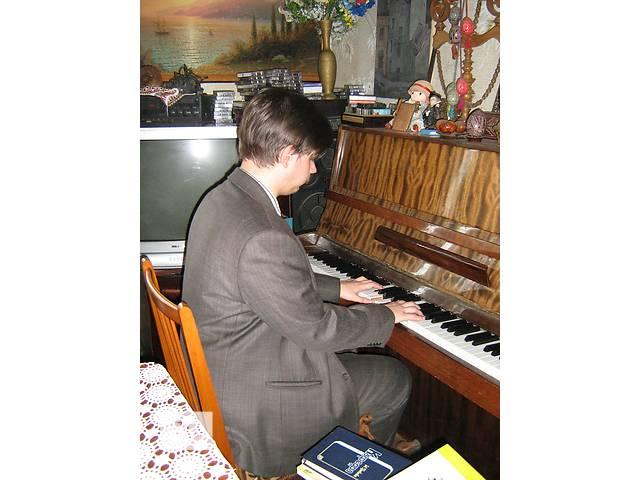 продам Предоставление частных уроков с музикологии-игре на скрипке и фортепиано бу в Львове