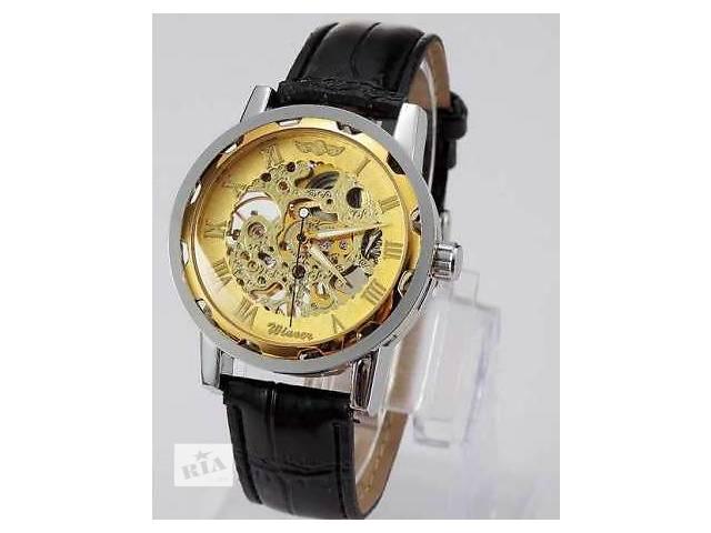 Надёжные механические часы Skeleton WINNER- объявление о продаже  в Киеве