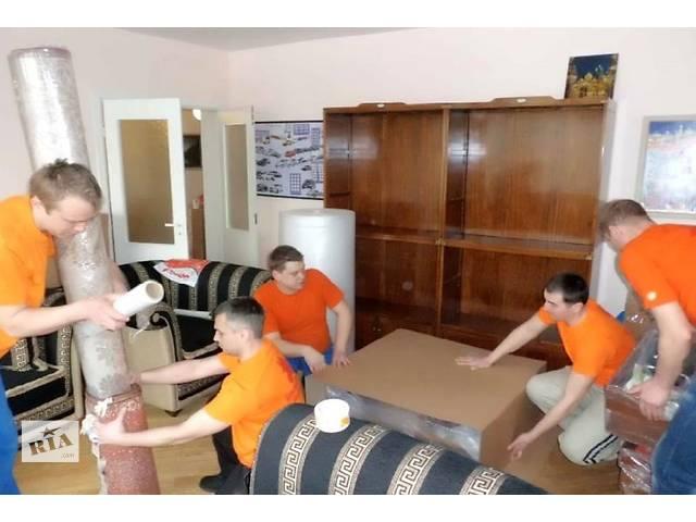купить бу Надежный и качественный переезд квартиры и офиса в Одессе