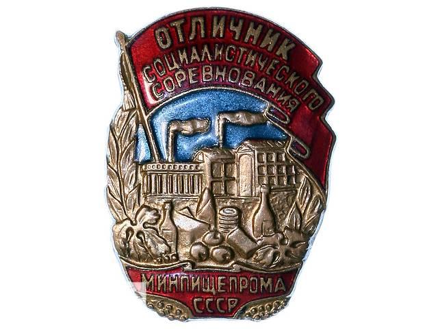 купить бу Нагрудные знаки, значки, жетоны. в Киеве