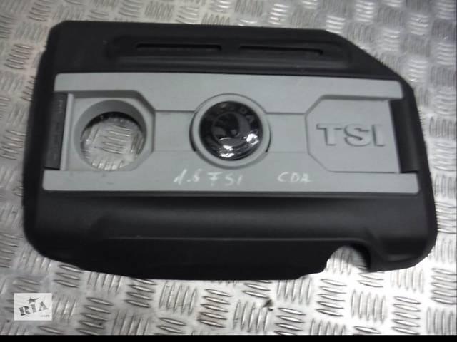 продам Накладка двигателя декоративная 1.8 TSI 06J103925AS бу в Львове