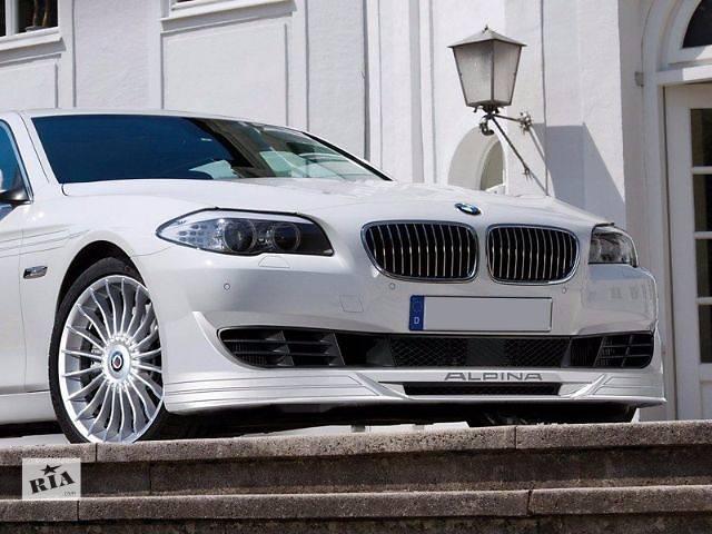 Накладка переднего бампера юбка губа обвес BMW F10 F11 стиль ALPINA- объявление о продаже  в Луцке