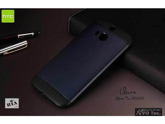 Накладка протиударна для HTC One M8- объявление о продаже  в Червонограде