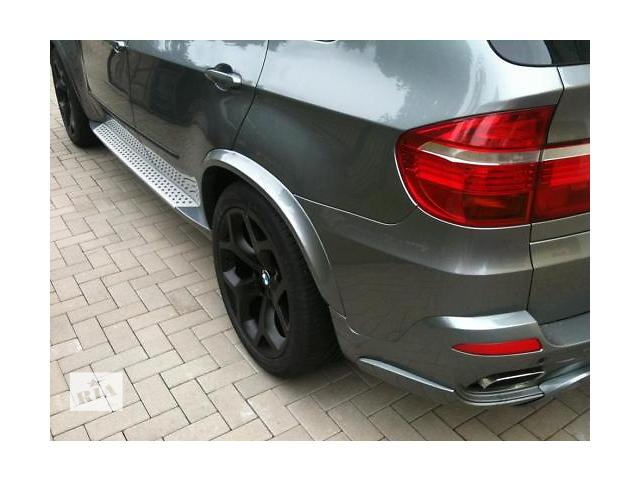бу Расширители арок накладки на арки BMW X5 E70 в Луцке