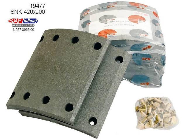 Накладки тормозные SAF 420х200 стандарт комплект на ось SAF 3057396600 тормозные башмаки- объявление о продаже  в Ровно