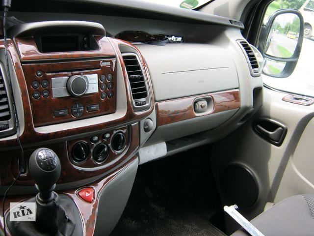 бу Декор панели для Opel Vivaro и Renault Trafic в Луцке