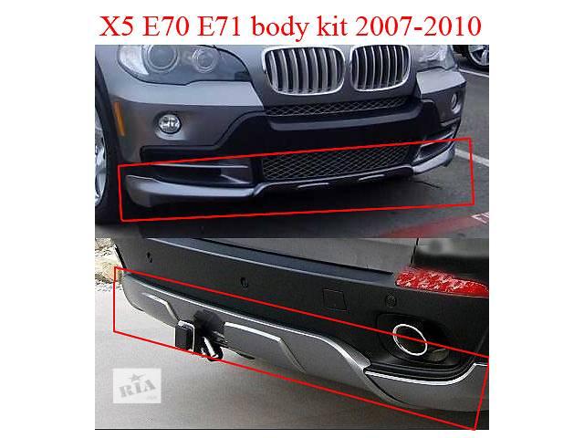 Накладки переднего и заднего бампера Skid Plate BMW X5 2010- объявление о продаже  в Луцке
