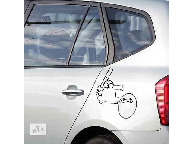 бу Наклейки на автомобиль  в Украине