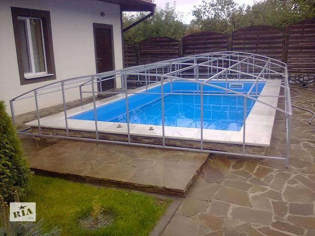 продам накрытие на бассейн бу в Харькове