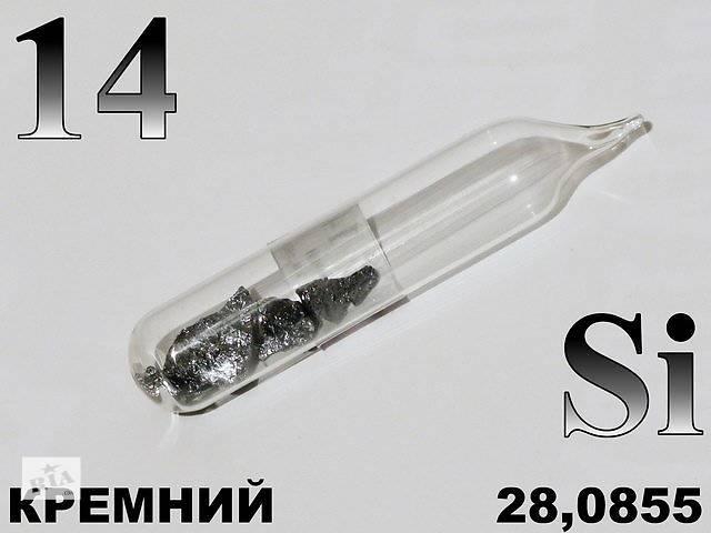 купить бу Нанокремний-Кремний - уникальный микроэлемент в Днепре (Днепропетровске)