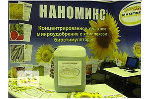 новый Комнатные растения, рассада и цветы в Днепропетровске (Днепре) Харьков
