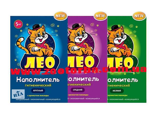 продам Наполнитель для кошачьего туалета ЛЕО 5кг бу в Мариуполе (Донецкой обл.)