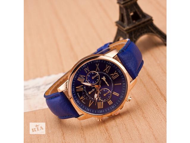 Наручные часы GENEVA- объявление о продаже  в Виннице